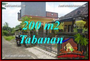 Affordable PROPERTY LAND FOR SALE IN Tabanan Penebel BALI TJTB359